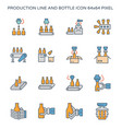 production line icon vector image vector image