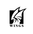 stylized wings in square negative space icon vector image