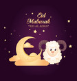celebration muslim community festival eid al vector image vector image