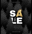 christmas sale elegant design template with sale vector image vector image