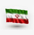 flag iran vector image