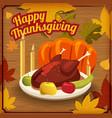 happy thanksgiving card festive dinner turkey vector image vector image