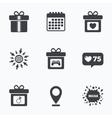 Gift box sign icon present symbol