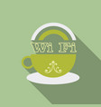 icon of a cup of coffee with wifi symbol vector image vector image