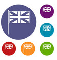 uk flag icons set vector image vector image