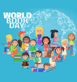 group of reading schoolchildren on world book day vector image