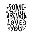 lettering with rabbits and funny quote - some vector image