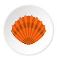 pearl shell icon circle vector image vector image