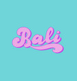 bali hand made logotype stylish beach party or vector image vector image