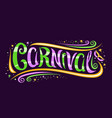 logo for carnival vector image vector image