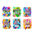sale colorful abstract background banners set vector image vector image