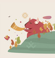 to a fairy tale about a bison vector image vector image