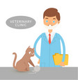 veterinary doctor in veterinary clinic with ill vector image