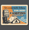 fishing camping vintage poster vector image