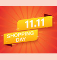 1111 advertising sale banner template global vector image vector image