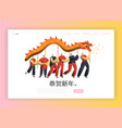 chinese new year dragon dance landing page vector image