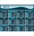us calendar 2012 vector image vector image