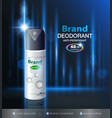 ads deodorant dry spray vector image vector image
