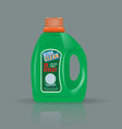 green laundry detergent bottle mock up with high vector image vector image