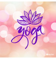 Logo for yoga studio or meditation class spa logo