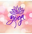 logo for yoga studio or meditation class spa vector image
