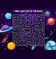 space labyrinth maze cartoon galaxy boardgame vector image