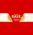 springtime sale get up to 50 percent discount vector image vector image