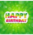 Birthday Green Sunburst Background vector image vector image