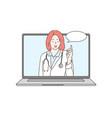 consultation medicine healthcare communication vector image