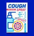 cough spray creative promotional banner vector image vector image
