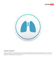 lungs icon hexa white background icon template vector image