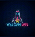 you can win - glowing neon inscription phrase vector image