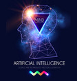 artificial intelligence human consciousness mind vector image