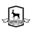 hunting club emblem template with silhouette of vector image vector image