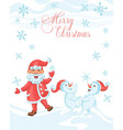 Christmas cartoon card with dancing Santa vector image
