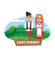 east europe man and women on vector image