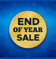 end of year sale promotion banner vector image vector image