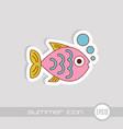 fish icon summer vacation vector image