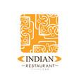 indian restaurant logo design authentic vector image vector image