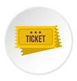 tickets for the circus icon circle vector image
