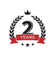 2 nd birthday vintage logo template second year vector image vector image
