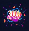 300k followers celebration in social media vector image vector image