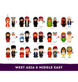 asians in national clothes west asia and middle vector image