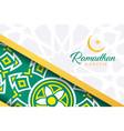 beautiful ramadan kareem mubarak vector image vector image