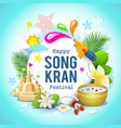 happy songkran festival thailand beautiful design vector image vector image