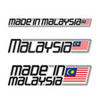 made in malaysia vector image vector image