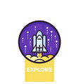 space shuttle icon vector image vector image