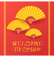 Welcome to china invitation card design template vector image vector image