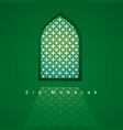 arabic pattern on mosque window vector image vector image
