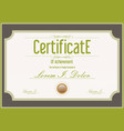 certificate retro vintage green and brown template vector image vector image